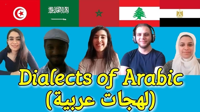 Arabic dialects Similarities and Differences To what extent do they understand each other