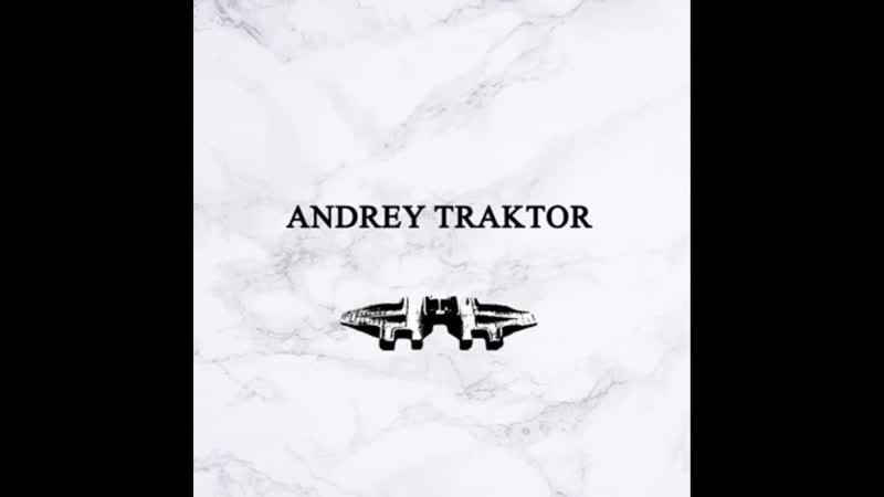 Andrey Traktor Breaks Preview