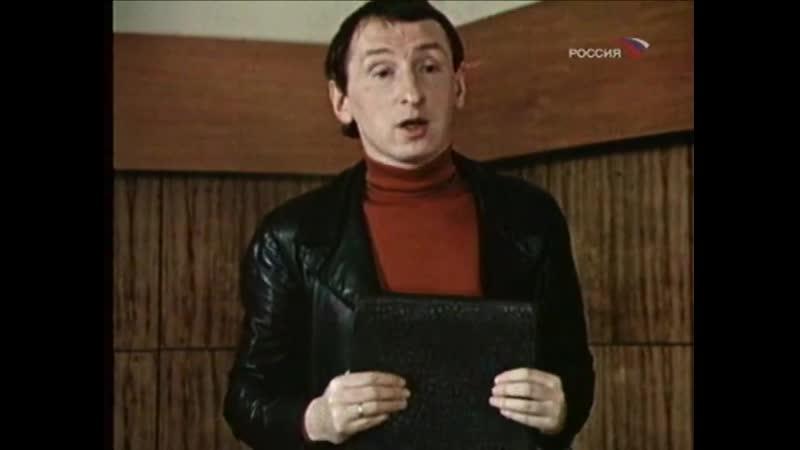 """Фитиль """"Преступление и наказание"""" (1979)"""