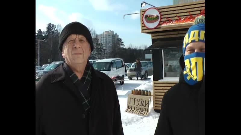2235 Aktsiya LDPR Информ 25 02 2021