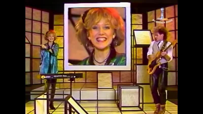 Inka Bause Ist das Liebe Bong 09 01 1986