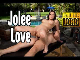 Jolee Love милфа большие сиськи big tits [Трах, all sex, porn, big tits, Milf, инцест, порно blowjob brazzers секс анальное]
