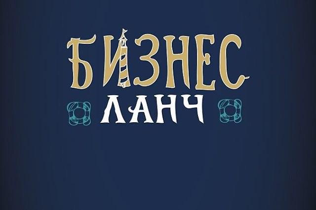 Ресторан, банкетный зал «Давыл» - Вконтакте