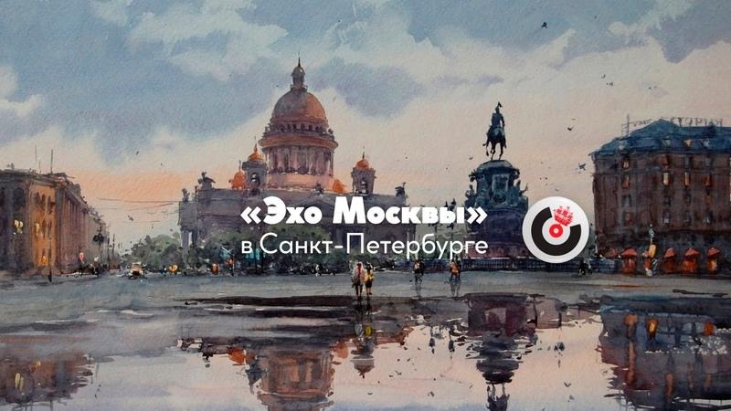 Особое мнение Андрей Курпатов 10 06 2020