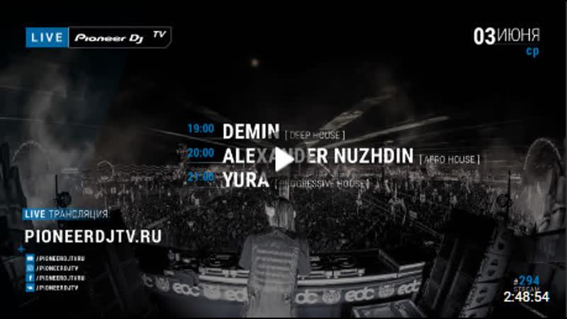 ТРАНСЛЯЦИЯ I HD [ o5-o6-2o2o ] ► Pioneer DJ TV _ Moscow - 03 Июня