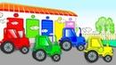 Развивающий мультик про трактора. Учим цвета, овощи и считать