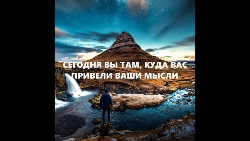 Будущее мечта которая может стать реальностью 12 05 2020 Василий Бостан