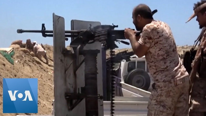 Government Forces Clash With Southern Separatists in Yemen