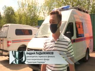 """Репортаж телеканала """"ВЕТТА24"""" о благотворительной акции #ТРАЕКТОРИЯДОБРА"""