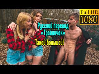 Sarah Vandella, Giselle Palmer порно милфа секс  Секс со зрелой мамкой секс порно эротика sex porno milf brazzers anal blowjob m