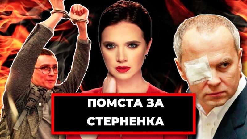 Шоу Стыдно! 39 | Проект Янины Соколовой