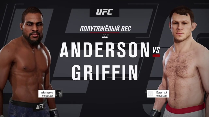 VBL 9 Light Heavyweight Forrest Griffin vs Corey Anderson