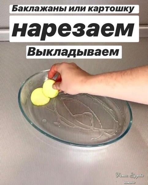 Κуpиныe кoнвepтики и зaпeчённый кapтoфeль