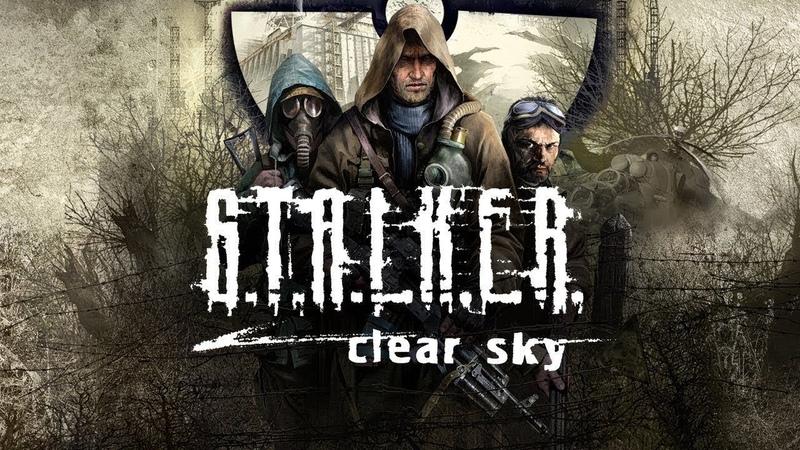 ( 11 ) S.T.A.L.K.E.R. Clear Sky. MoJoежедневныйстримигры Секреты S.T.A.L.K.E.R.