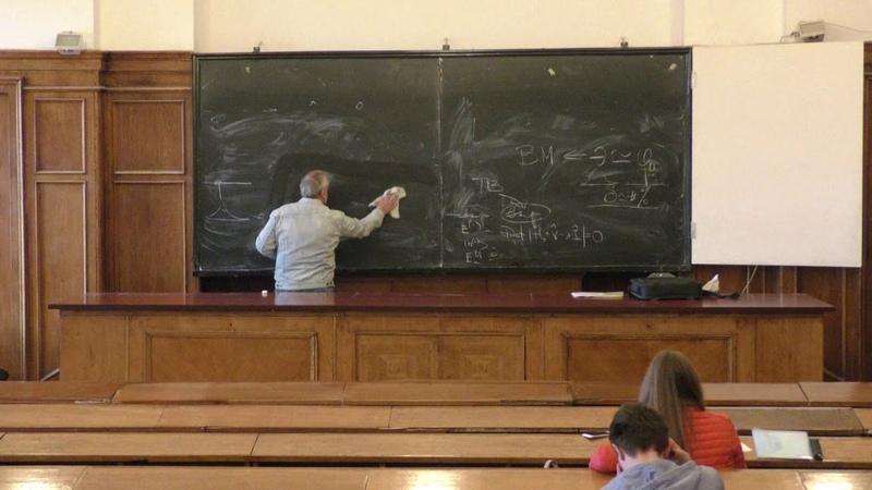 Елютин П. В. - Квантовая теория - Приближение сильной связи (Лекция 6)