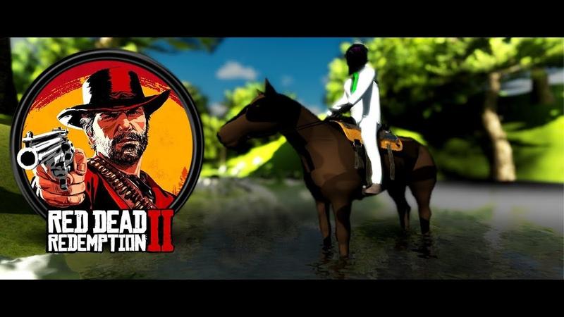 Red Ded Redemption 2 Как отдыхают настоящие ковбои