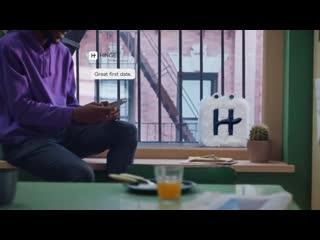Неожиданная реклама приложения для знакомств Hinge