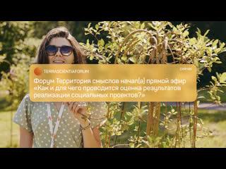 Диалог на равных с Ильей Чукалиным