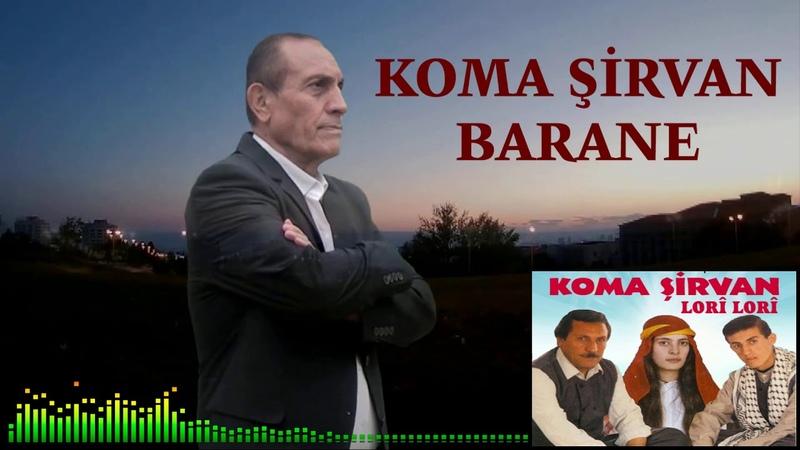 Efsane Kürtçe Halay Müzikleri Şarkıları (Kurdısh Musıc) Koma Şirvan - Barane