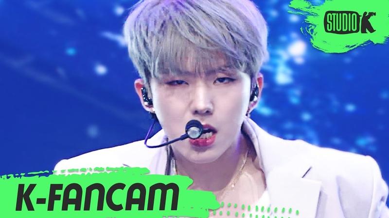 [K-Fancam] 몬스타엑스 기현 직캠 FLOW (MONSTA X KIHYUN Fancam) l @MusicBank 200529