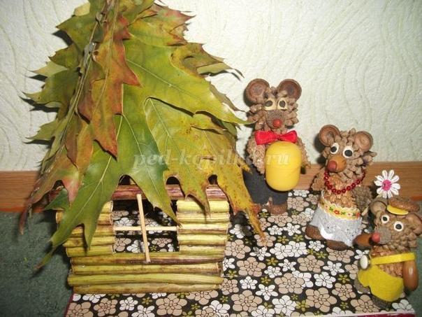 Осенняя поделка Три медведя Автор: Светлана Викторовна Сладкова