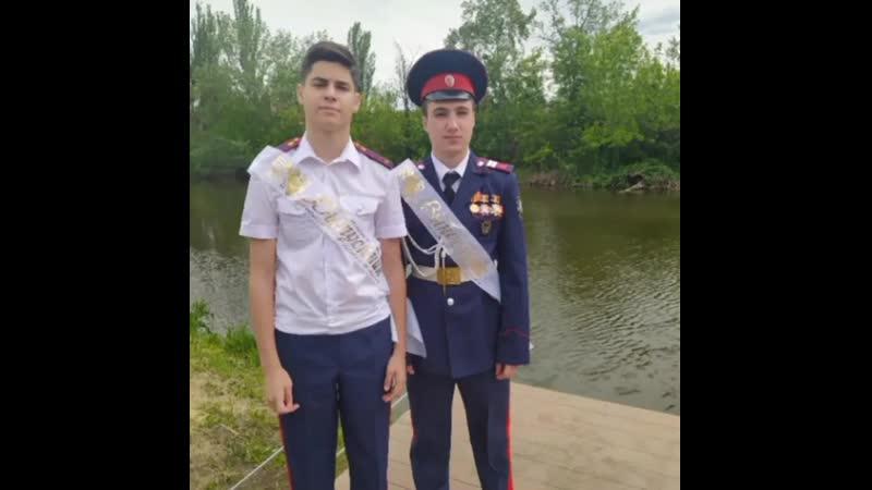 Красносулинцы-кадеты онлайн-Последний звонок-2020
