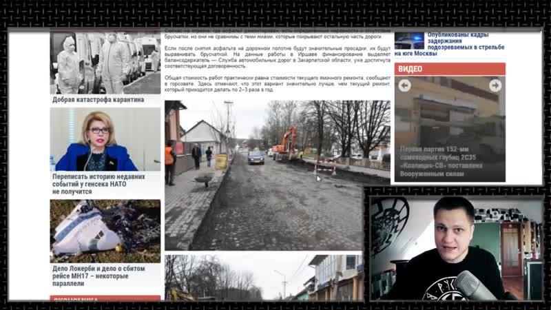 ♐АМЕРИКАНЦЫ СОБИРАЮТСЯ УСТРОИТЬ РЕВОЛЮЦИИ В РОССИИ а китайцы подсунули Гундяеву икону с Алиэкспресса♐