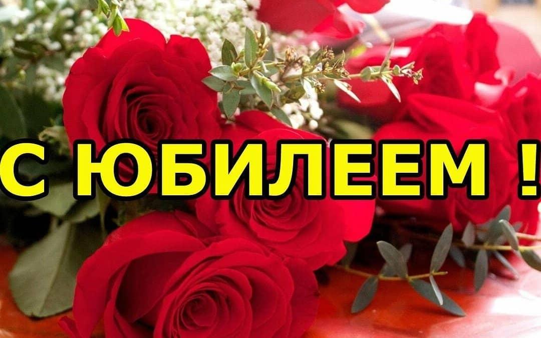 Вчера поздравления с юбилеем принимали долгожительницы из Петровска и села Сосновоборское Елизавета Васильевна МЕДВЕДЕВА и Клавдия Николаевна ГОРБУНОВА