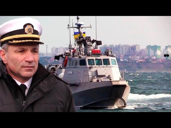 Чудо Кентавры украинские вундервафли против Черноморского флота России