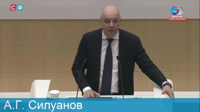 Ситуация с коронавирусом оказывает большее влияние на экономику, чем падение цен на нефть, заявил Силуанов
