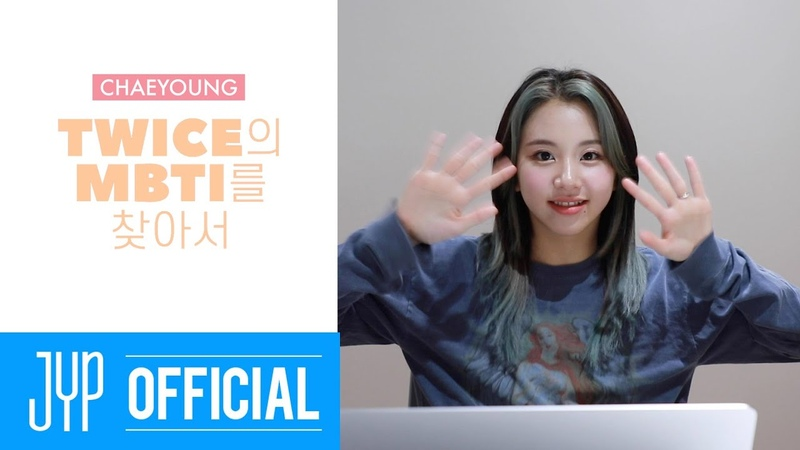 "TWICE TV Finding TWICE's MBTI"" EP CHAEYOUNG"