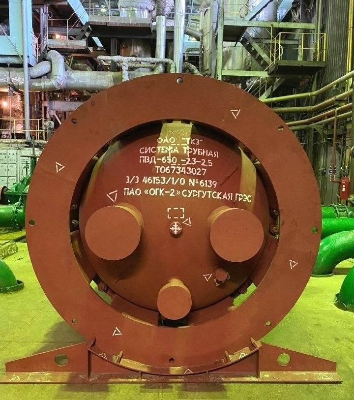 «Красный котельщик» поставил модернизированное оборудование на Сургутскую ГРЭС-1 ПАО «ОГК-2»