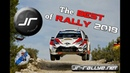 The Best of Rally 2018 WRC ERC CERA CPR | Show Action | JR-Rallye