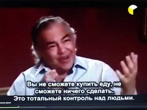 Аарон Руссо о планах мирового правительства Реж Галина Царёва
