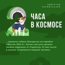 Александр Бречалов фото #6