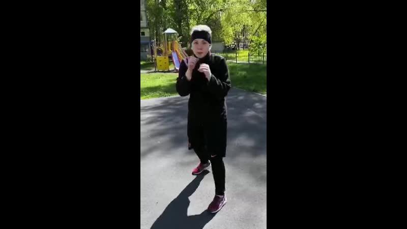Шарагина Василиса