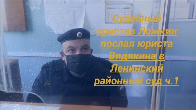Мировой суд 52 судебный участок БЕСПРЕДЕЛ Масочно перчаточный режим ч 1 юрист Вадим Видякин