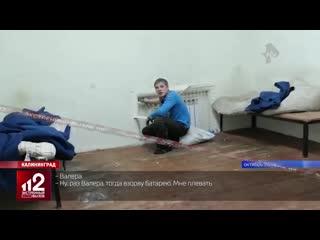 Сварили заживо! | новые подробности из Калининграда