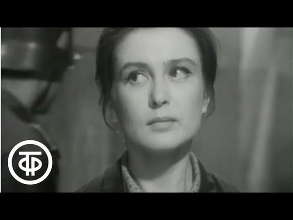 Вызываем огонь на себя Серия 4 1964