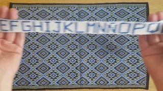 Tejiendo Cardweaving 11. Diseño y tejido de letras latinas