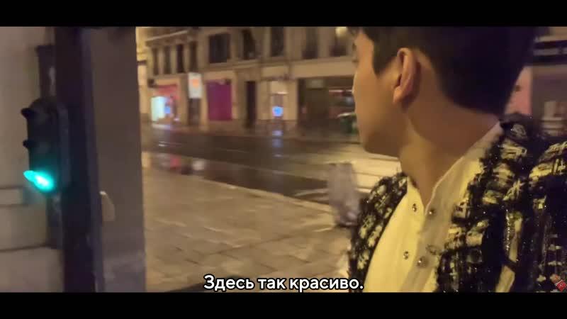 WDL - Неделя моды в Париже 2019 влог (рус.суб.)