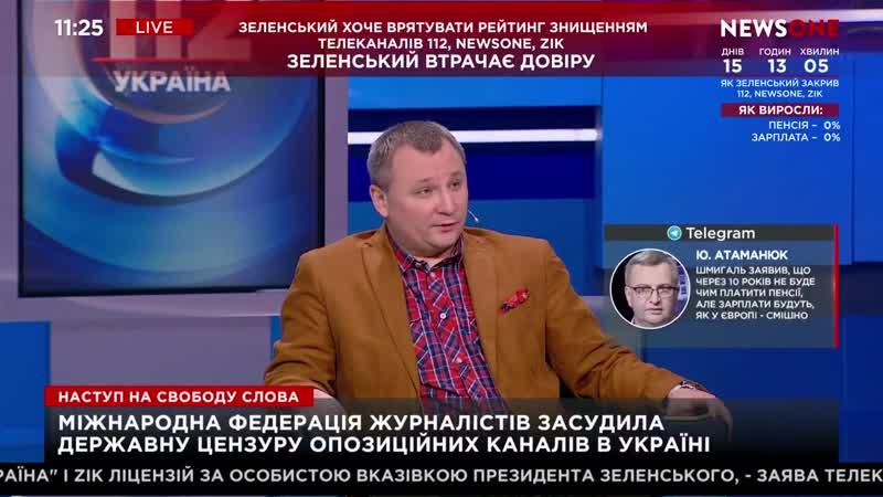 Мы с вами живем в дурдоме, или я это только один вижу – Кравченко