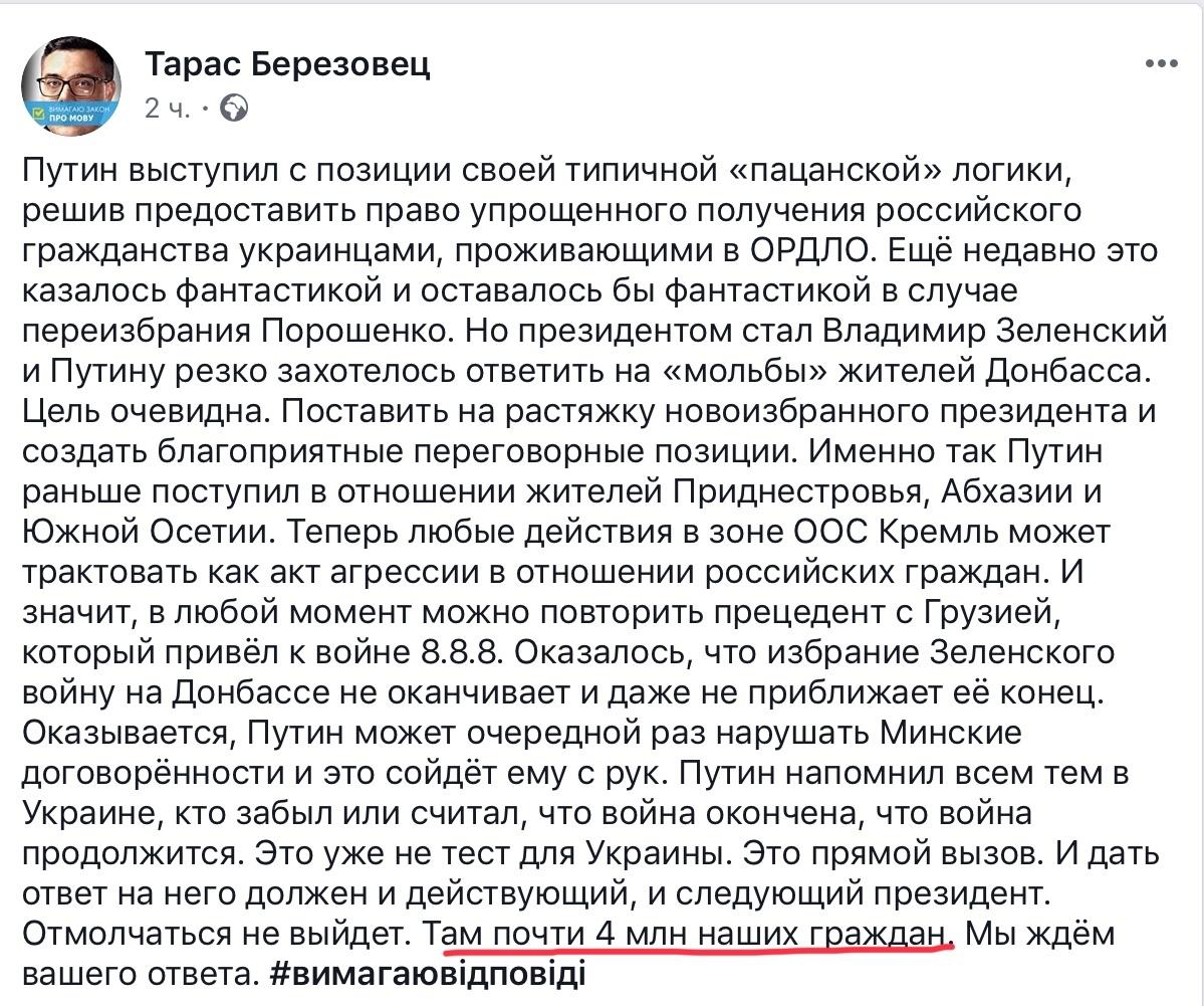 25 апреля 2019 — Новости ДНР и ЛНР — Боевые Сводки от Ополчения Новороссии