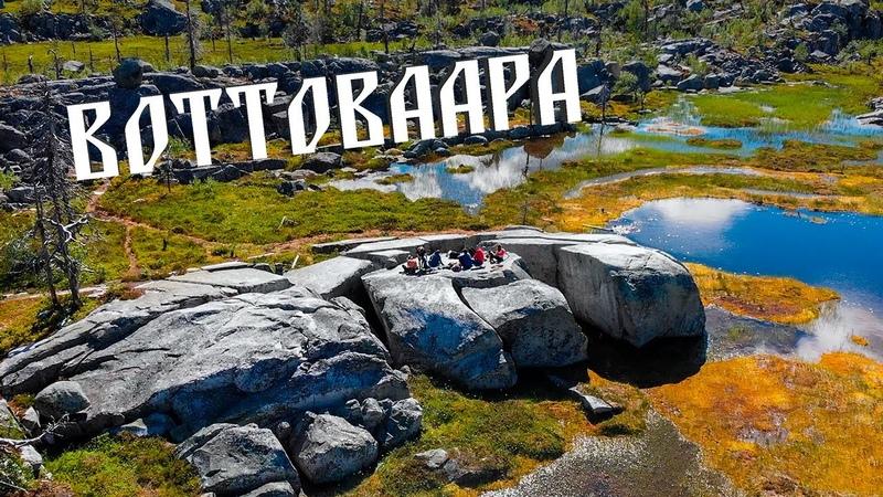 Гора Воттоваара - атмосферно, живописно и загадочно (республика Карелия) Озеро Гимольское, Россия