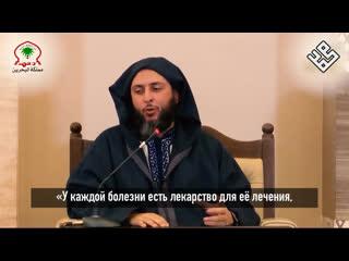 Шайх Саид аль-Камали | Избегай дружбы с глупцом