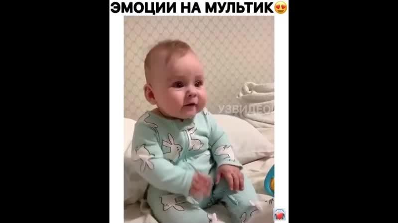 Реакция на мультик