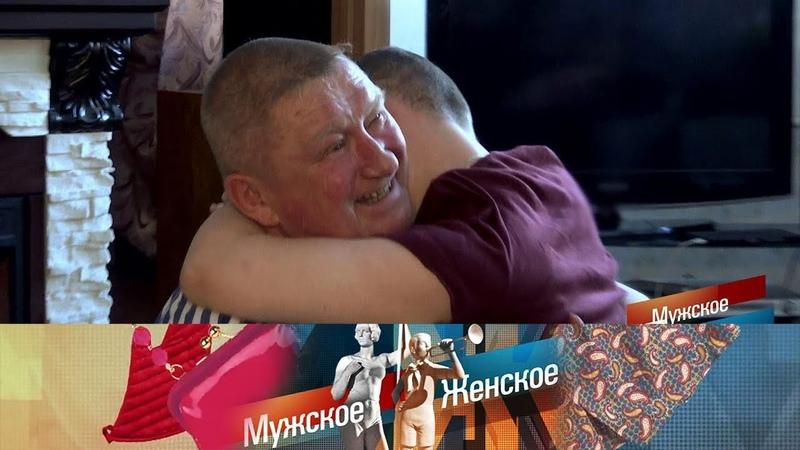 Герои среди нас Мужское Женское Выпуск от 21 02 2020