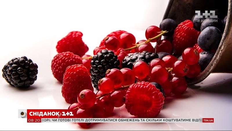 Сезонні ласощі які овочі та ягоди обов'язково мають бути на столі у червні