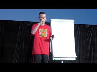 Финико Екатеринбург: How to make money online conference in Samara