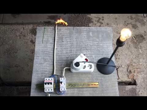 УЗО пожарный сторож почему УЗО не отключит электросеть при пожаре